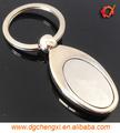 de alta calidad oval en forma de llavero de metal