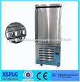 XSFLG fabricación congelador refrigerador profunda en China