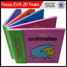 Eva livro banho de brinquedo/atacado personalizado livro espuma de eva para crianças