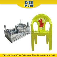 bebé de plástico silla de molde de inyección
