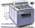 3 Zdj1000 máquina grooving placa mdf