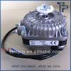 /p-detail/110v-60hz-refrigerador-ventilador-de-motor-el%C3%A9ctrico-300000764240.html