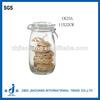 /p-detail/Zibo-cilindro-de-vidrio-claro-tarro-de-galletas-con-el-clip-de-la-tapa-contenedores-de-300003419340.html