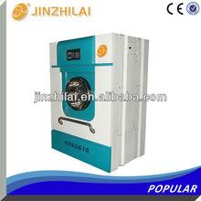 Varios 10-20kg lavandería automática lavacentrífuga