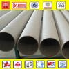 /p-detail/meilleure-vente-201-202-304-316-grand-diam%C3%A8tre-de-tuyaux-en-acier-inoxydable-500002460540.html