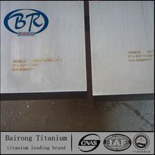 mini plaque de titane
