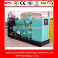 ce aprobado generador de consumo de combustible