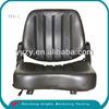 /p-detail/china-f%C3%A1brica-de-hacer-agr%C3%ADcolas-tractor-asiento-de-la-maquinaria-para-la-venta-300000753150.html