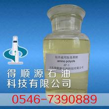 química Oilfield & fluido de perforación & lodo de perforación-Shale agente inhibidor Los polioles AminoácidosAP-1