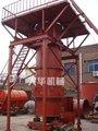 50 Toneladas de Cada día La producción de cobre de alta muy horno