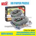 puzzle cubo mágico 246 unidades para niños de 2014 juegos