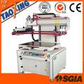 alta qualidade de pvc cartão de máquina de impressão
