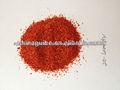 nuevo polvo de chile rojo