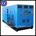 silencioso de arranque eléctrico de alimentación del generador de la fuerza