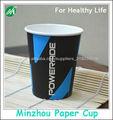 vasos desechables/ vaso de cartón