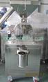 china universal práctico moler café de la máquina