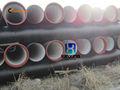 hierro de fundición dúctil tubería k9