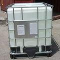 químicos suministro  CAS35320-23-1 D-Alaninol