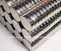 novos produtos magnéticos ímãs de neodímio atacado