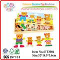 2014 nueva de madera de cuatro oso puzzles/rompecabezas vestirse caja de madera del rompecabezas educativos