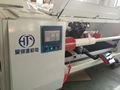 máquinas de corte longitudinal y rebobinado de la cinta
