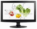 """20"""" monitor de la computadora con el mejor precio"""