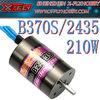 /p-detail/B370S-2435-210W-Brushless-motor-BLDC-Motor-300000129170.html