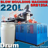 220l barril hdpe de moldeo por soplado de la máquina