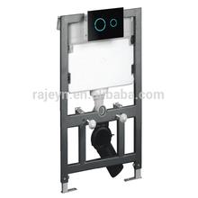 Oculto cisterna wc con el botón de prensa( personalizados proveedor de la solución)