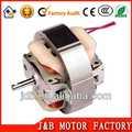 Motor de pólo sombreado/electric motor cortinas de fabricação na china