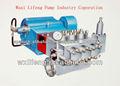 high pressure water plunger pump