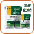 ganancia de peso de los productos del fabricante para el ganado de ganancia de peso rápido