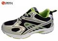 2014 nuevos zapatos del modelo de funcionamiento de los hombres