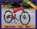 X-eb51 26'' 250w plegable bicicleta eléctrica de bajo precio con en15194