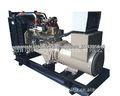 Ambiente generador de gas natural 250KW