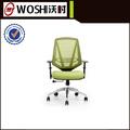 diseño de moda de base de aluminio de malla sillas de respaldo