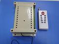 receptor del mando a distancia universal