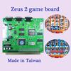/p-detail/NXT-Zeus-2-tarjeta-de-video-juego-300000483580.html