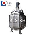 Tanque de acero inoxidable, la pintura del tanque de mezcla, tanque de mezcla química
