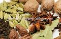 las especias de vietnam y los productos agrícolas