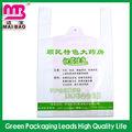 de alta calidad con precio competitivodurable chaleco de plástico baratos bolsas de la compra