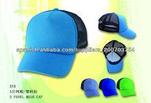 2014 Año Moda Ojalá el sombrero