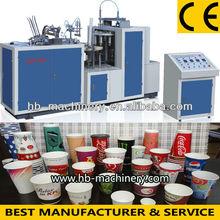 Taza de papel que forma la máquina,Taza de papel automático que hace la máquina