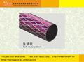 Tubo de aluminio, tubo de aluminio de perfil