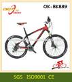 baratos de fibra de carbono de bicicletas de carbono baratos de bicicleta de carretera baratos de fibra de carbono de bicicletas
