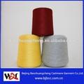 De alta calidad de lana cardado hilados 14/2nm