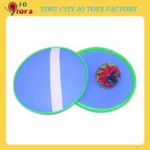 2013 deportes de juguete del juego de capturas de bola de aspiración