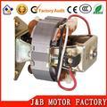 largo del eje del pistón nebulizador menufracherer motor eléctrico para la venta caliente