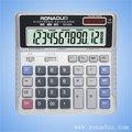 Rd-88a 12 de doble dígitos calculadora de energía solar con la célula ronaduo de escritorio calculadora electrónica