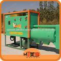 Arenas de maíz máquina/Máquina de la harina de maíz/Copos de maíz máquina